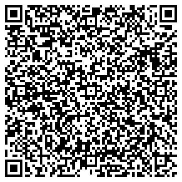 QR-код с контактной информацией организации Балтабайский ХПП, ТОО