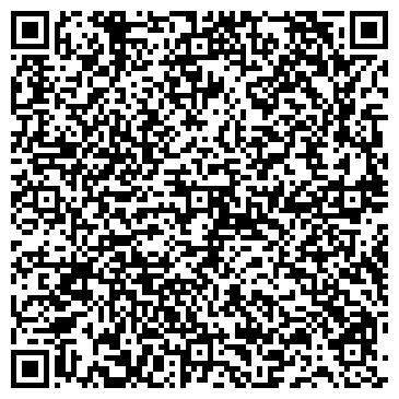 QR-код с контактной информацией организации Ай-Дан Инвест, ТОО