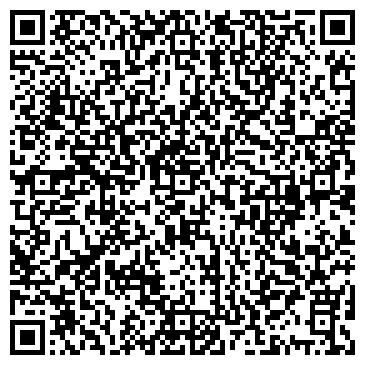QR-код с контактной информацией организации Наршоккен, КХ