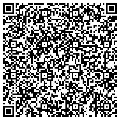 QR-код с контактной информацией организации Инфотэкс, ТОО