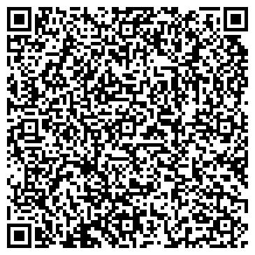 QR-код с контактной информацией организации Natural Green Asia (Натурал Грин Азия), ТОО