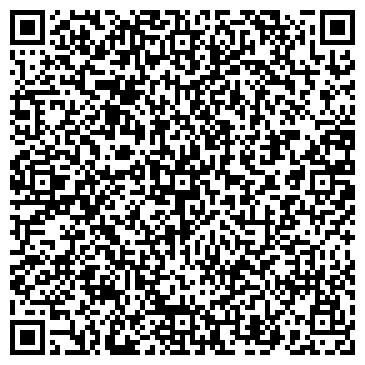 QR-код с контактной информацией организации Казтрасткем, ТОО