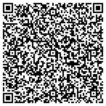QR-код с контактной информацией организации Темир Сервис, ТОО