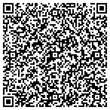 QR-код с контактной информацией организации Абижер, ТОО