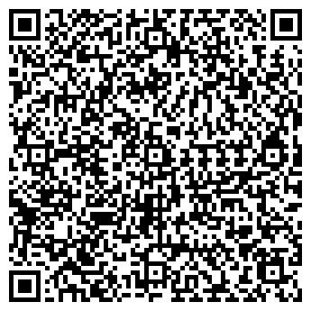 QR-код с контактной информацией организации Степанов, ИП