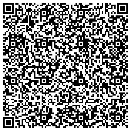 QR-код с контактной информацией организации Усть-Каменогорский Комбикормовый Завод, ТОО