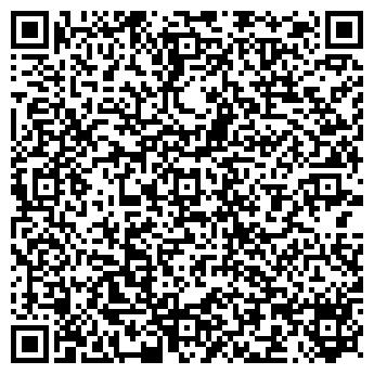 QR-код с контактной информацией организации Витяк, ЧП