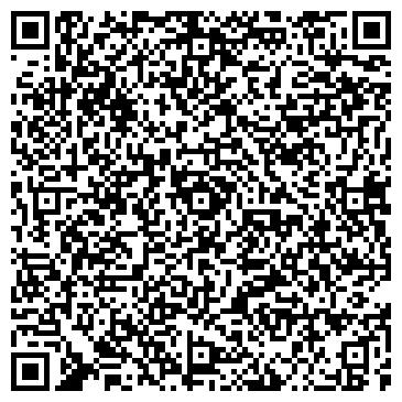 QR-код с контактной информацией организации Борі, ТОО