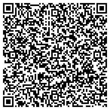 QR-код с контактной информацией организации Агрокормсервис, ТОО