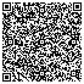 QR-код с контактной информацией организации ЭЛЬГРЕЙ