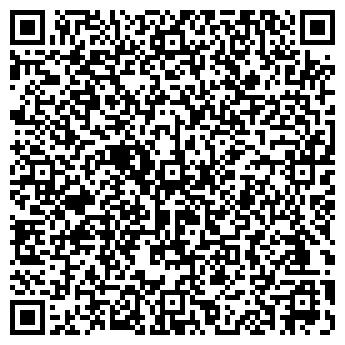 QR-код с контактной информацией организации Общество с ограниченной ответственностью Премикс-Солан