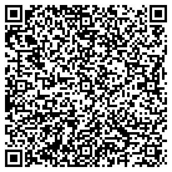QR-код с контактной информацией организации фараон плюс!!!