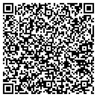 QR-код с контактной информацией организации Эстамол