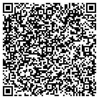 """QR-код с контактной информацией организации ТОВ""""Региональный Союз»"""