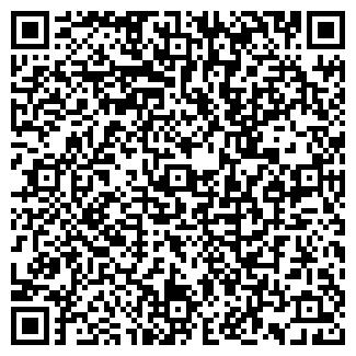 QR-код с контактной информацией организации ТОО «Canvista»
