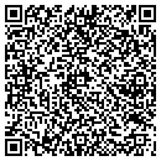 QR-код с контактной информацией организации АТЕК-М