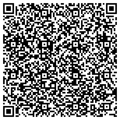 QR-код с контактной информацией организации Сигма Универсал, ООО ( Sigma Universal )