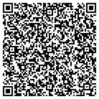 QR-код с контактной информацией организации «ДИО экспорт»