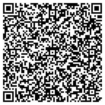 QR-код с контактной информацией организации ИП Кучко Е.А.