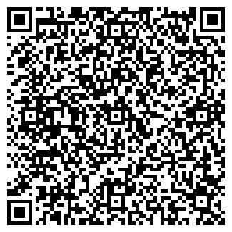 QR-код с контактной информацией организации ВК ТРЕЙД ТОО