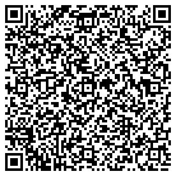 QR-код с контактной информацией организации чп корень