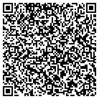 QR-код с контактной информацией организации ООО Авас-Трейд