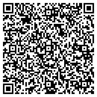 QR-код с контактной информацией организации Гуд компани