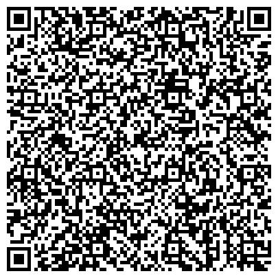 """QR-код с контактной информацией организации ООО """"Торговый дом """" Украинские рисовые системы"""""""