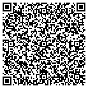 """QR-код с контактной информацией организации СФГ """"Яблуневий сад"""""""