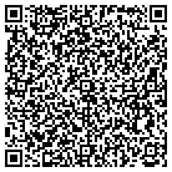 QR-код с контактной информацией организации Созонтов ЧП