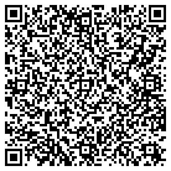 """QR-код с контактной информацией организации ООО """" Остер-Центр"""""""