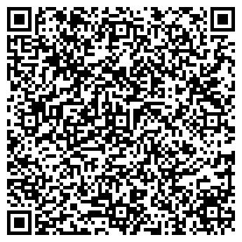 QR-код с контактной информацией организации КОМПЛИТ М