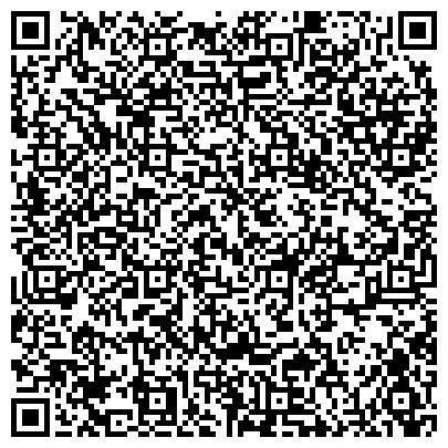 """QR-код с контактной информацией организации Підприємство з іноземними інвестиціями ДОЧІРНЄ ПІДПРИЄМСТВО З ІНОЗЕМНИМИ ІНВЕСТИЦІЯМИ """"ЛАЙТ-С"""""""