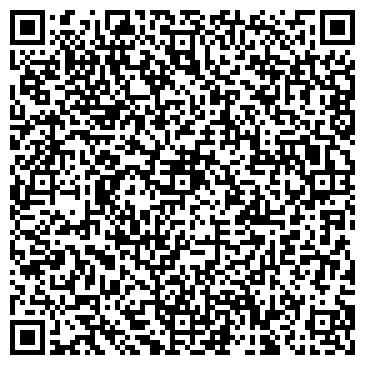 QR-код с контактной информацией организации Ар-сантар