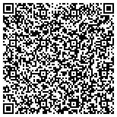 QR-код с контактной информацией организации Интернет магазин Янтарь!, Другая