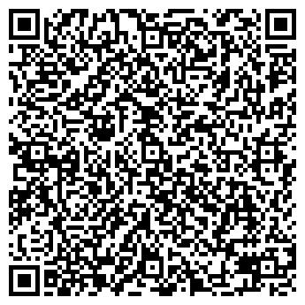 QR-код с контактной информацией организации Уманские шампиньоны