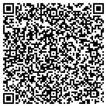 QR-код с контактной информацией организации ООО АлДиАл Групп