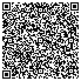 """QR-код с контактной информацией организации ЧП """"Диалог"""""""