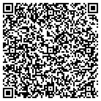 QR-код с контактной информацией организации Ч П Демченко