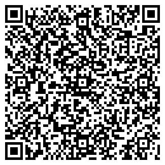 QR-код с контактной информацией организации сянька