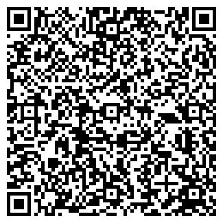 QR-код с контактной информацией организации Відро