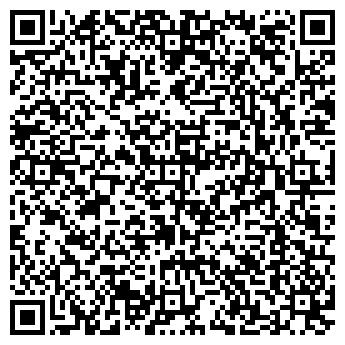 QR-код с контактной информацией организации Агрофирма Бірлік, ТОО