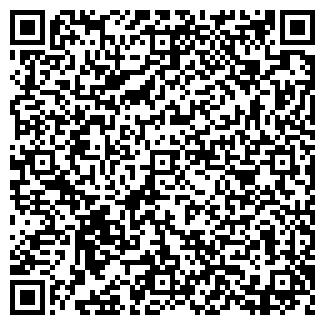 QR-код с контактной информацией организации Новый Сад