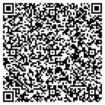 QR-код с контактной информацией организации Розквит (Rozkvit), ООО