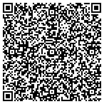 QR-код с контактной информацией организации ФГ Львівська станція садівниства Неслухів
