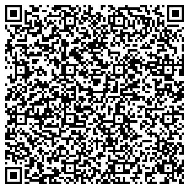 QR-код с контактной информацией организации Чередниченко В.Г., ФГ