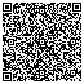 QR-код с контактной информацией организации Sasha