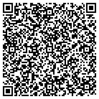 """QR-код с контактной информацией организации """"Шарокрут"""""""