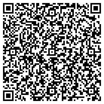 """QR-код с контактной информацией организации Інтернет магазин """" Іванна"""""""