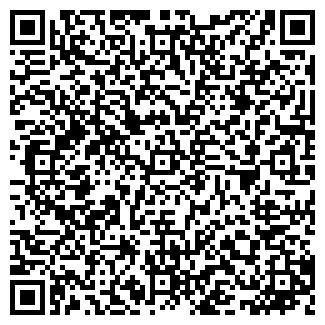 QR-код с контактной информацией организации Замира, КХ